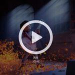 リメンバーミーの日本語字幕動画を無料でフル視聴!デイリーモーションで見れる?